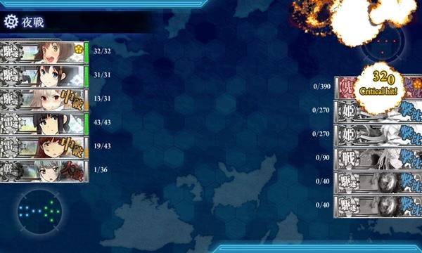 艦これ 秋E-4 クリア