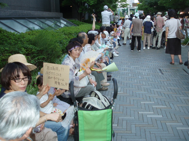 12-07 -27関電前 004