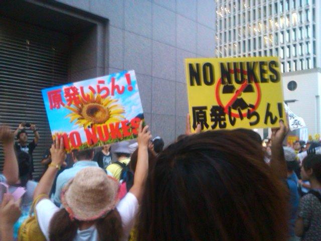 12-08-03関電前5