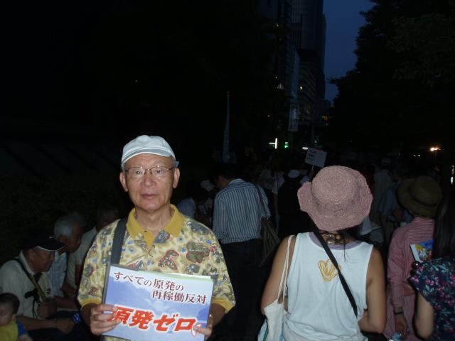 12-08-10 関電集会 009
