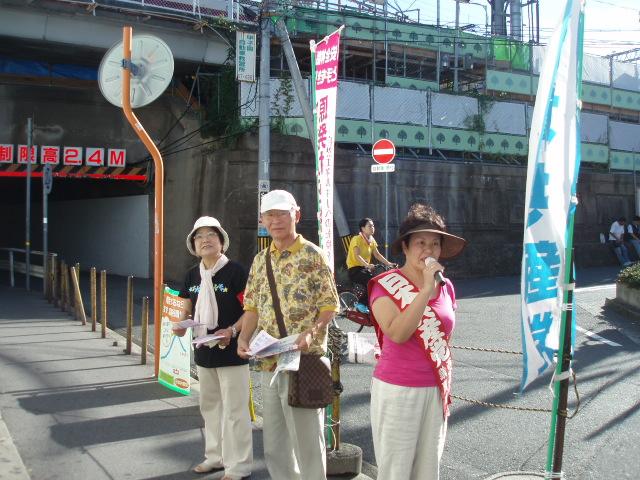 12-08-23朝甲子園宣伝 001 (1)