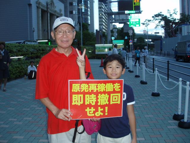 12-08-24関電本店 003