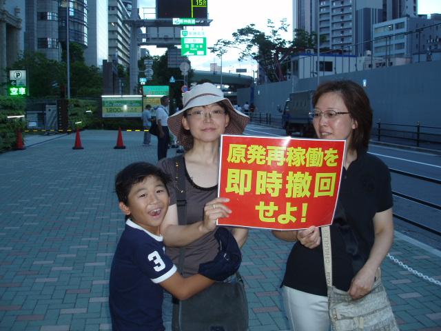 12-08-24関電本店 002