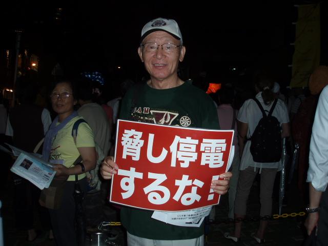 12-08-31関電本社前 006