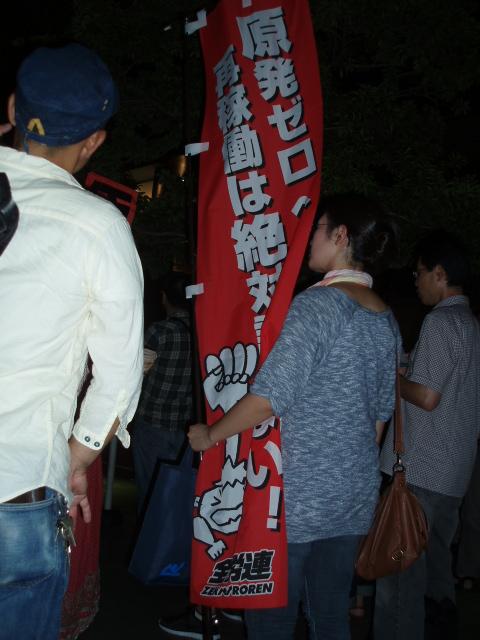 12-09-07  関電前 010