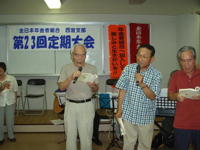 12-09-08 年金者組合大会 009