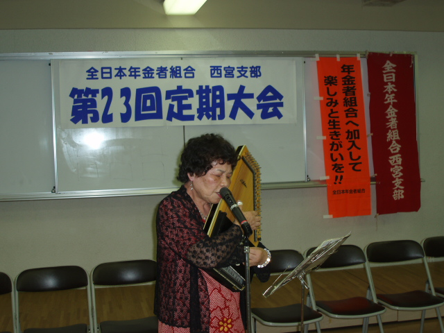 12-09-08 年金者組合大会 006