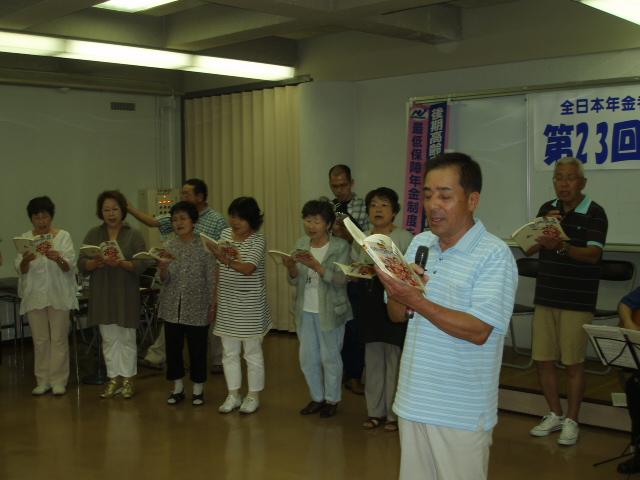 12-09-08 年金者組合大会 008