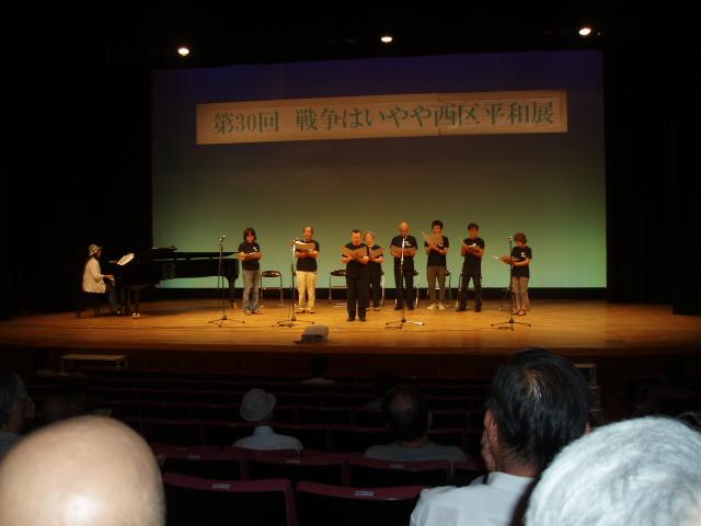12-09-09 大阪西平和展 005