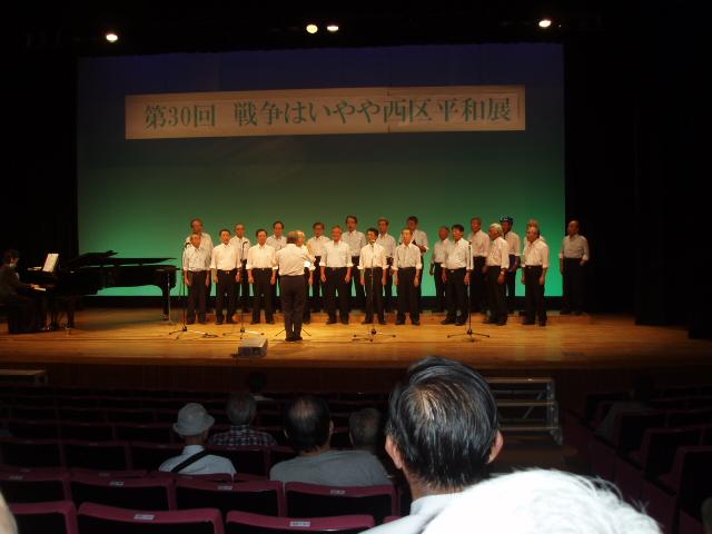 12-09-09 大阪西平和展 006