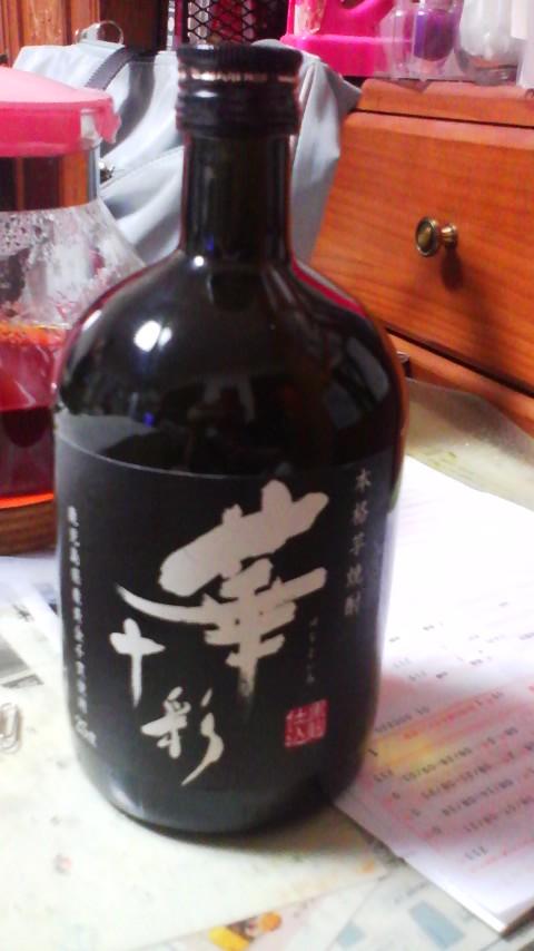 12-09-26 あやかの酒
