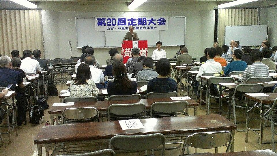 12-10-12地域労連大会