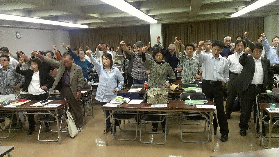 12-10-12 <br />地域労連大会