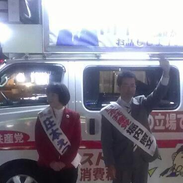 12-11-16堀内・庄本