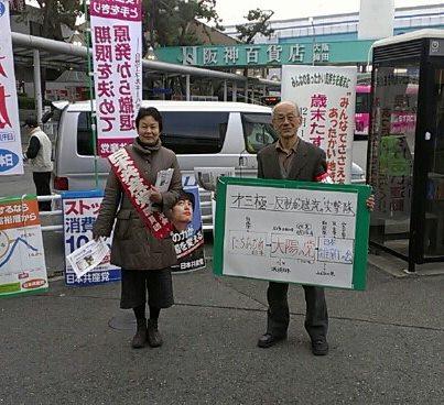 12-11-29 阪神甲子園