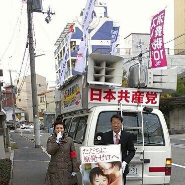 12-11-30佐藤みち子市会議員1