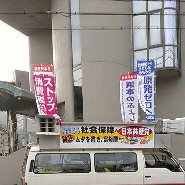 12-11-30佐藤みち子市会議員2