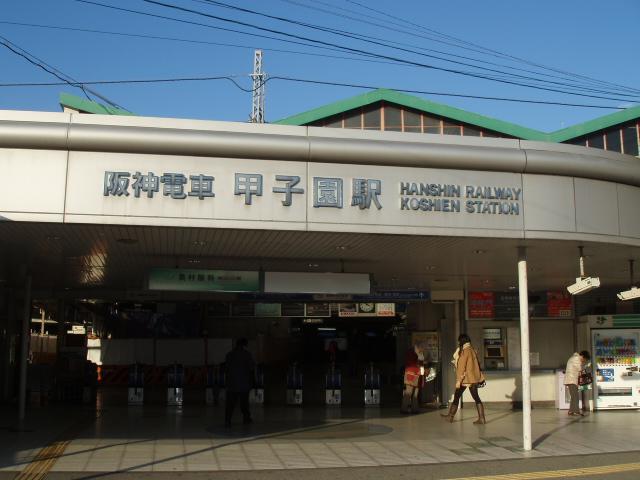 13-1-11甲子園宣伝 001