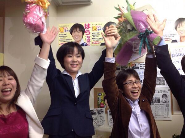 12-02-4岐阜
