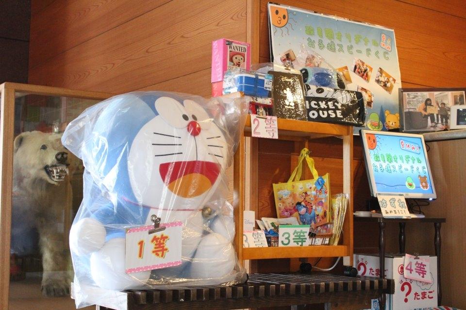 2012夏休みスピードくじ開始
