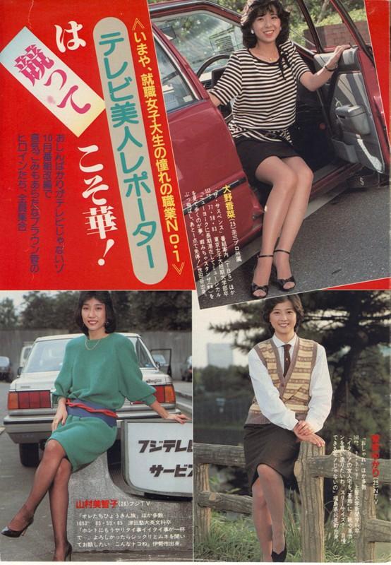 1983秋1
