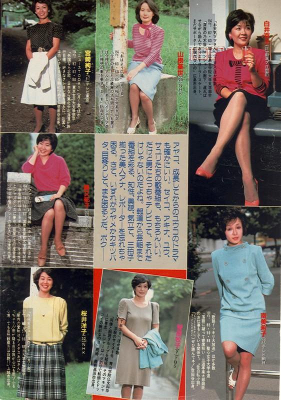 1983秋2