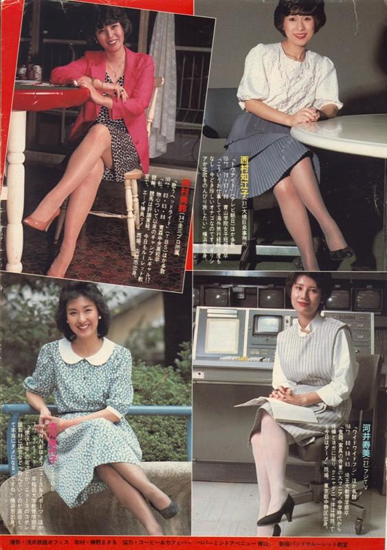 1983秋4