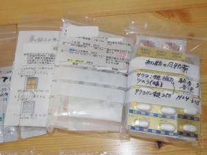 P7050339日用品:病院の薬 シール