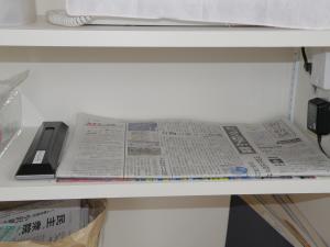 P7060357日用品:リモコン新聞と