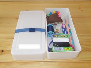 P7220020日用品:裁縫箱