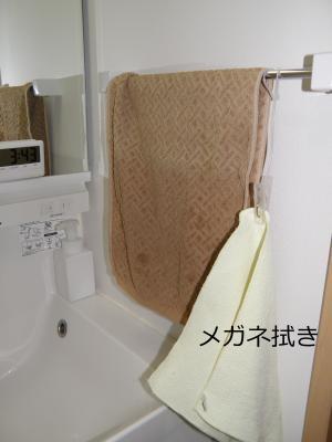 PC050180洗面:タオル掛け