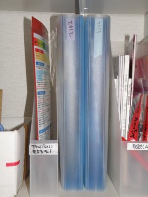 P1010052書類:写真一時置き場