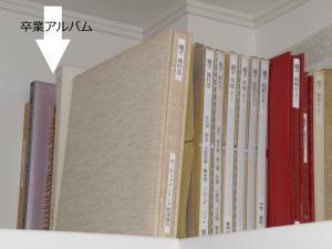P1140082書類:絢子アルバム