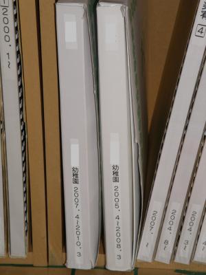P1140080書類:卒園アルバム背表紙