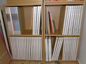 P1140061書類:家族アルバム