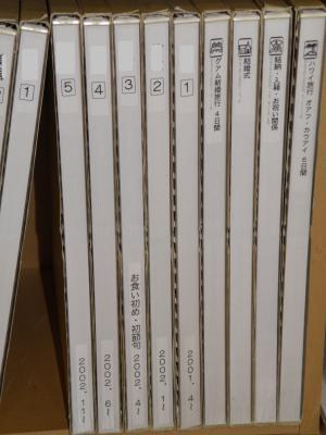 P1140064書類:個人アルバム