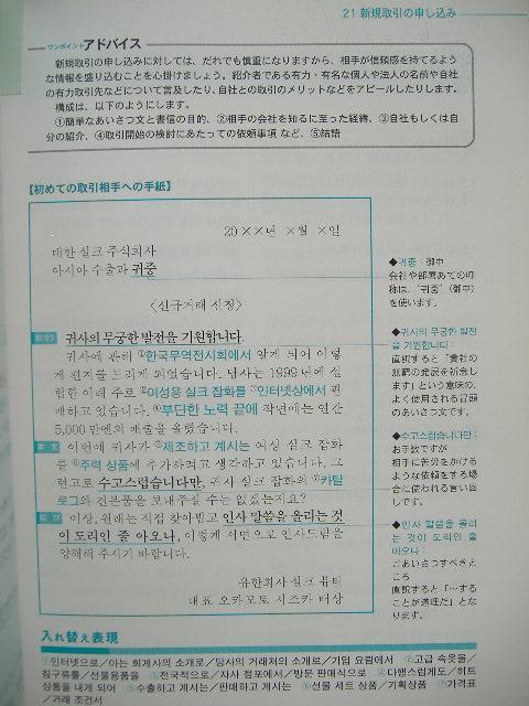 DSCF2320.jpg