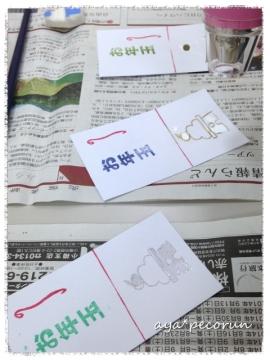 カルチャーセンターレッスン 2014.11.8②