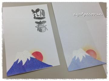 カルチャーセンターレッスン 2014.11.8完成作品②