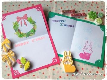 クリスマスカード 2つ折り 作品例
