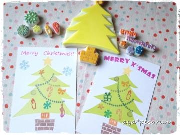 クリスマスポストカード 作品例