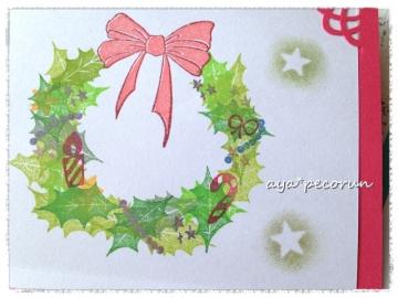 はんこdeクリスマスカード レッスン作品例アップ