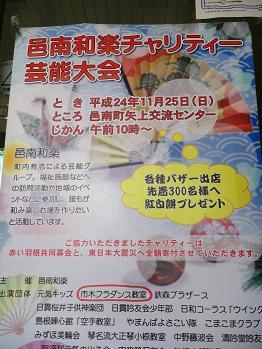IMGP4683.jpg