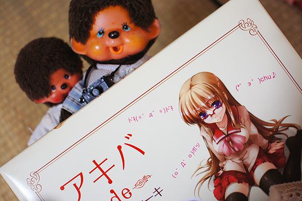 12-1-5-azami-05.jpg