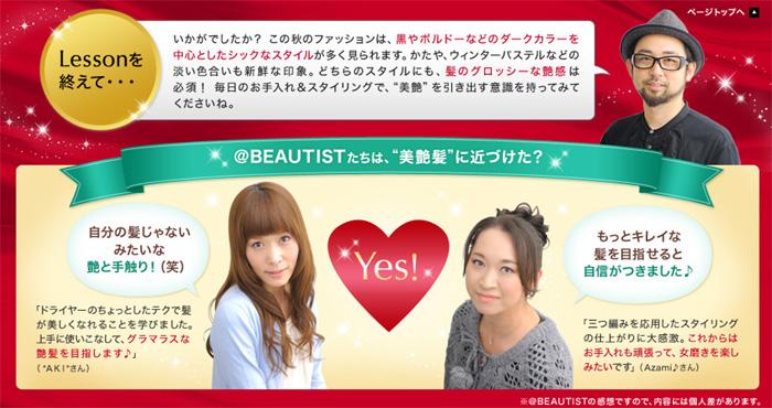 12-10-17-tsubaki-09.jpg