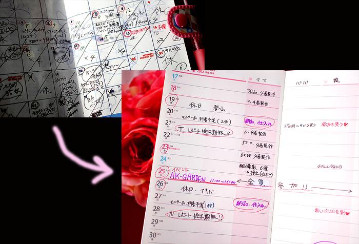 12-10-20-p-3.jpg