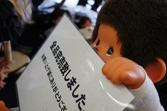 12-12-2-koimari-012.jpg