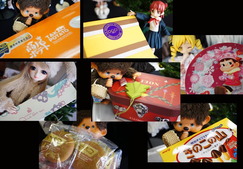 12-12-2-koimari-015.jpg