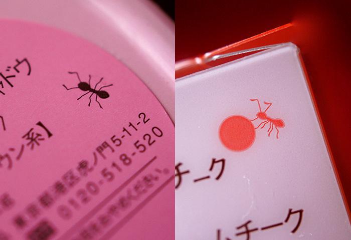 12-12-20-love-14.jpg