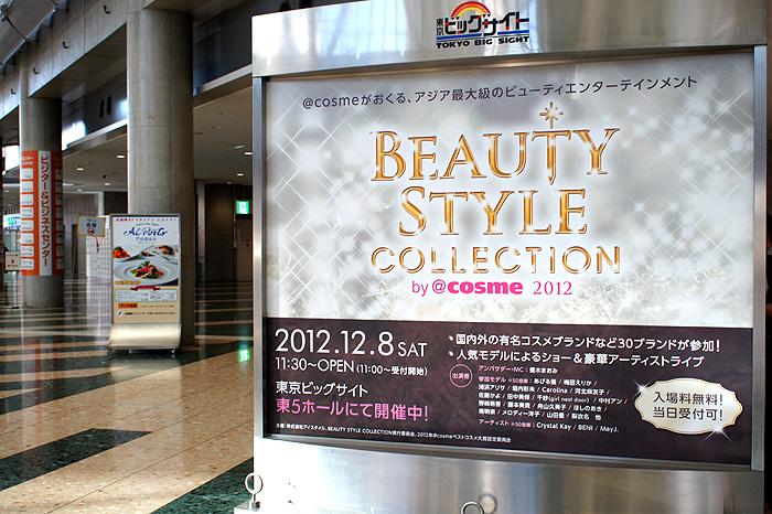 12-12-bsc-2012-03.jpg